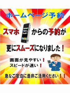 無題 2_JALAN_160308