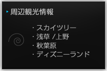 【公式】ホテル丸忠